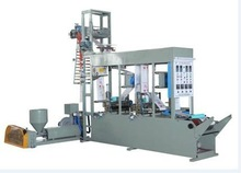 blowing and printing (both side), sell plastic pp film extruding machine