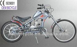 24 inch hot sale 50cc gas engine motor bike