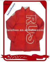2012 hot sale men's shiny goose down jacket