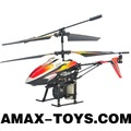 Rh-312319 3ch rc helicóptero jorrando água helicóptero mini 3ch controleremoto helicóptero com giroscópio