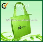 Light green ice travel bag with slider cooler tote bag