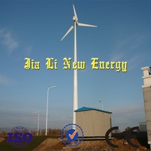 Permanent Magnetic Wind Mill 10KW Wind Turbine Specifications