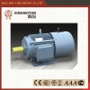 YEJ160M2-2 high technology new designed motor