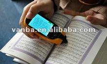 quran pen manufacturer , Mp4 download Urdu display on your screen
