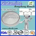 La glutamina suplemento en polvo, la glutamina bcaa