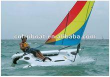 12ft sail catamaran(inquiry)