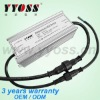 factory led waterproof constant voltage driver 45w 60w 48w 58w 70w power supply