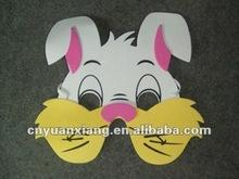 Wholesale diy children eva foam animal small craft mask(YX-PM066)