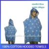 KIDS Cotton Velour ReactivePrinted hooded Towel