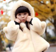 D72312t 2015 new spring girls plush fur coat
