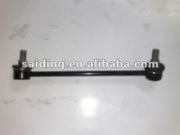 Stabilizer link for Toyota Cressida 1980-1992 OEM 48810-22011