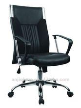 chromed office chair