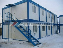modular house;container office