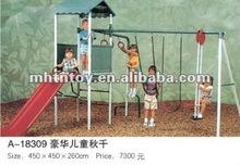 lOTS OF FUN !!!!CHILDREN SWING EQUIPMENT (A-18309)