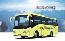 Public Euro 3 bus GDW6840K bus dimension