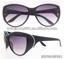2012 fashion summer women eyewear