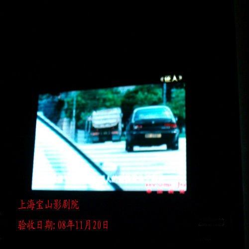 ประเทศจีนoemp6นำโฆษณาแผงนำโฆษณาเหตุการณ์เหตุการณ์นำสัญญาณนำสัญญาณ