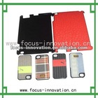 2012 promotional leather case for iphone