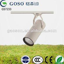Commercial adjustable spotlight GS7233