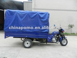 250CC cargo and passenger tricycle