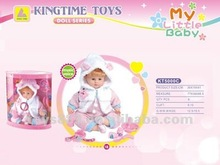 King time plastic doll with sound