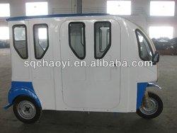 1000W 60V passenger three wheel motorcycle