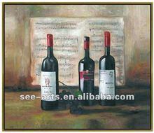 Framed Art Print Canvas Painting - Still Life Red Wine Bottle