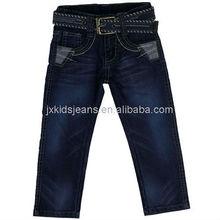 Dark Blue Boys New Style Jeans