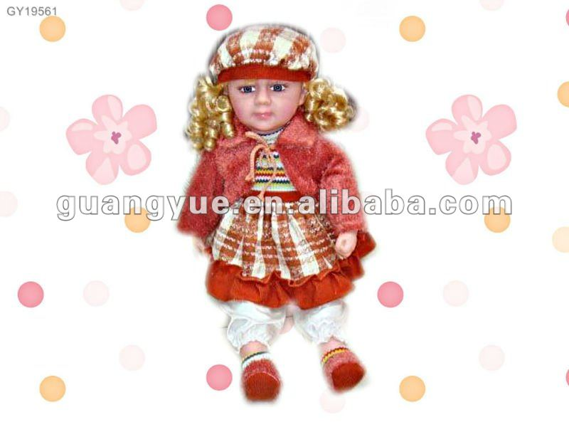 GY19561 24inch different languages intelligent talking doll