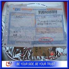HK EMS shipping to Tehran