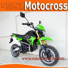 KSR Style Motorcross Motorcycle