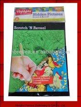 2014 scratch card hidden pictures