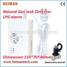 Factory price HM-710NVS-AC Natural or LPG gas leak detector