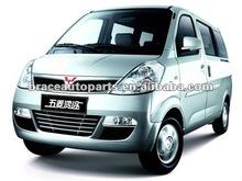 Wuling Mini Van Spare Parts