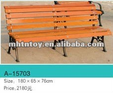 PROFESSIONAL MANUFACTURER - OUTDOOR 3 SEATS WOOD BENCH (A-15703)