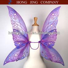 carnival fairy wings