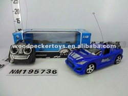4 channel beautiful plastic toys rc parts car
