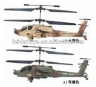 fighting military rc helicopter with gyro (battle helicopter Apachi)