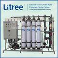 Beber planta de tratamiento de agua para el sistema de filtración de agua ( LG0650X4-A )