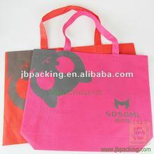 hot sale non woven pp bag(JA-2184)