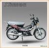 2014 Newest Forza Model 110cc Wholesale Mini Moto(Reshine)
