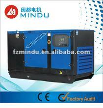 Long warranty!! Silent diesel generator 45 kva