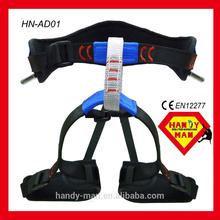 HN-AD01High Quantity Light Safety Rock Mountain Climbing Nylon CE EN12277 Harness Waist Harness
