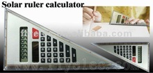 solar ruler calculator
