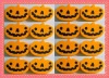 Cool pumpkin rubber eraser