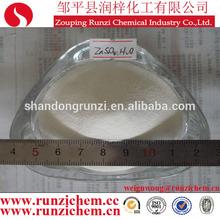 Water Soluble Micro Nutrient Fertilizer Raw Material to Manufacture Liquid Fertilizer Zinc Sulfate Monohydrate ZnSO4 H2O