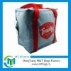 wholesale cooling bag fabric ice bag box design