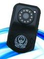 Polis güvenlik kamerası