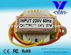 24V/2W Power supply transformer 24v OEM supplier