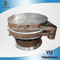 SUS 304 separation machine round hole grain sieve from Yongqing Machine